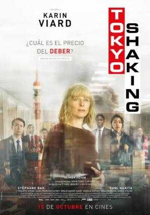 Cartel de Tokyo Shaking